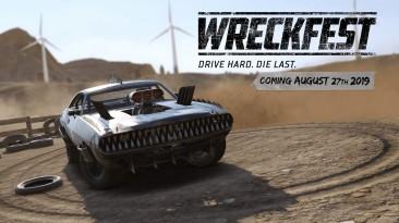 Список достижений Wreckfest и геймплей с консолей