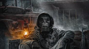Reaper Bundle 2 (Steam). Все Сталкеры и вдобавок еще 7 игр за 399руб.