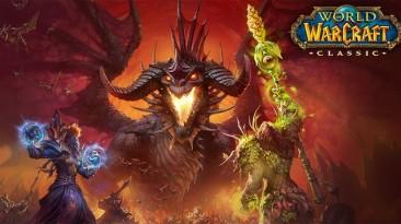 В World of Warcraft добавили фильтр чата, блокирующий расистские оскорбления