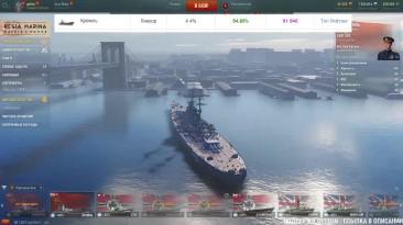 Топ кораблей для прохождения рангов - World of Warships