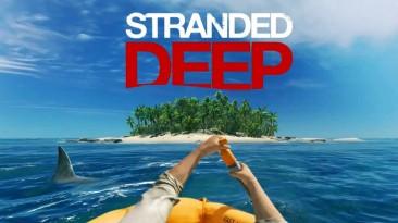 В Epic Games бесплатно раздают Stranded Deep