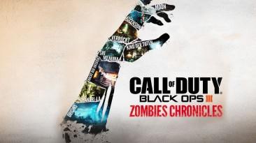 Дополнение Zombies Chronicles вышло на PC и Xbox One