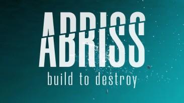 Анонсирована физическая головоломка Abriss, где надо разрушать с помощью строительства