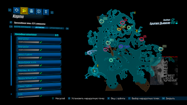 Открытые карты к Borderlands 3