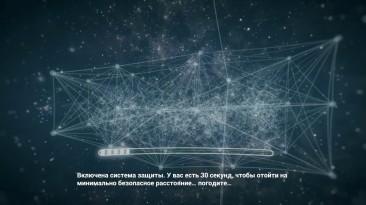 Русификатор (звук) - для Halo: Combat Evolved Anniversary (FreedomHellVOICE и FireDub)