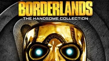 Borderlands: The Handsome Collection для PS4 распродают за 359 рублей