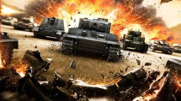 World of Tanks: Совет (Список Танков и Сау с статусом Must Have, и Пару советов от бывалого!)