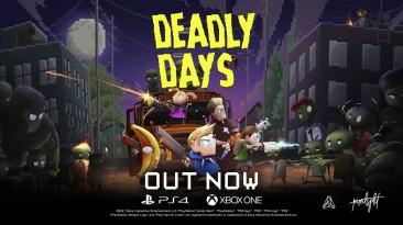 Состоялся релиз Deadly Days на консолях Xbox и PlayStation