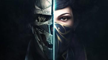 Dishonored не умерла - Arkane Studios рассказала, что произошло с серией и чего от нее можно ждать в будущем