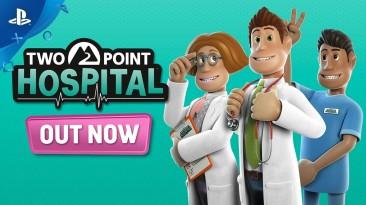 В эти выходные можно бесплатно играть в Two Point Hospital в Steam