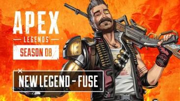 Видео об умениях Фьюза - нового героя Apex Legends
