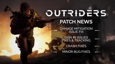 Вышел новый патч для Outriders