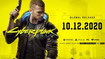 CD Projekt уверяет инвесторов, что Cyberpunk 2077 действительно, на самом деле, определенно выйдет 10 декабря