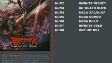 BERSERK and the Band of the Hawk: Трейнер/Trainer (+8) [1.0: x64] {FutureX}