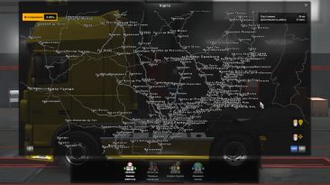 """ETS 2 """"Russian City Names for EAA 5.0"""""""