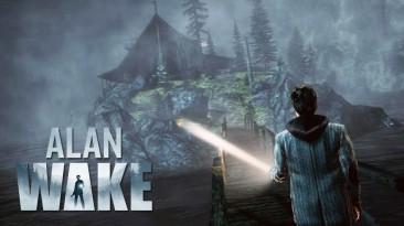 Alan Wake вернулась в Xbox Marketplace
