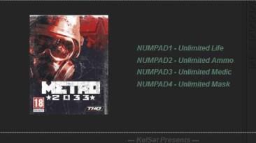 Metro 2033: Трейнер (+4) [1.01] {KelSat}