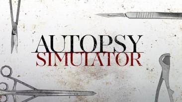 Стань патологоанатомом. Анонсирован хоррор-симулятор Autopsy Simulator