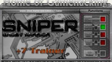 Sniper: Ghost Warrior - Gold Edition: Трейнер/Trainer (+7) [1.0] {sILeNt heLLsCrEAm/HoG}