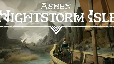 Для кооперативной экшен-RPG Ashen вышло дополнение Nightstorm Isle