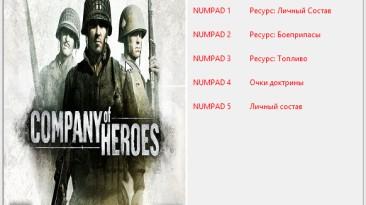 Company of Heroes - Relaunch: Трейнер/Trainer (+5) [2.700.2.42] {vova___belyi}