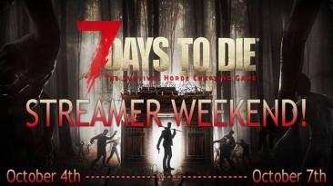 Альфа 18. Описание обновления для 7 Days To Die, ч.1
