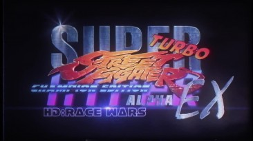 "Street Fighter 5 ""Честный трейлер"""