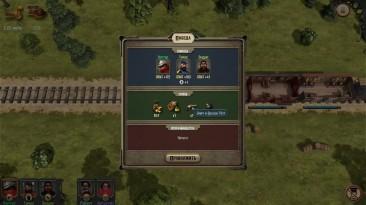 Bounty Train #03 - Охота за головами... На поезде!