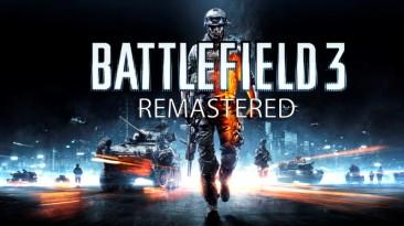 Слух: EA готовит к выпуску ремастер Battlefield 3