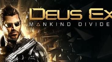 Deus Ex - Mankind Divided: Трейнер/Trainer (+9) [1.19B Build 801] {MrAntiFun}