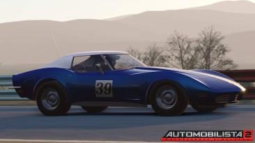 Automobilista 2 - Обновление добавило автомобиль Corvette C3