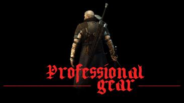 """The Witcher 3 """"Профессиональное снаряжение"""""""