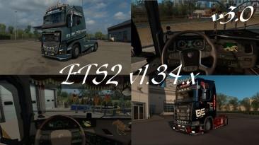 "Euro Truck Simulator 2 ""Great tuning for truck версия 3.0"" (v1.33.x, 1.34.x)"