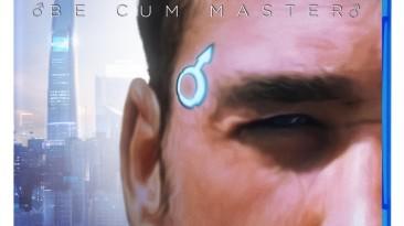 Dungeon: Be Cum Master