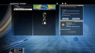 """FIFA 10 """"2019 FIFA U17 World Cup"""""""