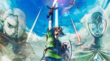 Nintendo опровергла слухи о переиздании The Legend of Zelda: Skyward Sword для Switch