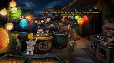 Deponia Doomsday (Депония 4) - Прохождение игры на русском [#3]