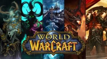 """Геймдизайнер World of Warcraft покинул Blizzard, так как """"был недоволен состоянием игры"""""""