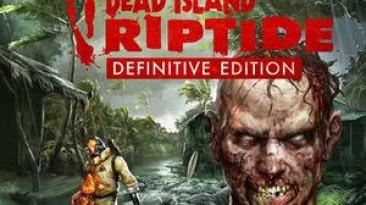 Dead Island: Riptide - Definitive Edition: Dev. Menu Loader / Меню Разработчиков [All Versions: 1.1.2 Added] {iNvIcTUs oRCuS / HoG}