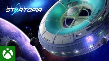 Spacebase Startopia стала первой игрой в раннем доступе для Xbox Series