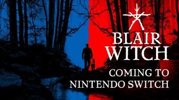 Blair Witch выйдет на Nintendo Switch этим летом