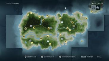 """Far Cry 3: Сохранение/SaveGame (На Миссии """"Черное Золото"""", открыты все вышки, захвачены все аванпосты на всех островах)"""