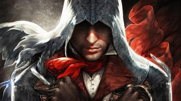 """Assassin's Creed: Unity """"Обои"""""""