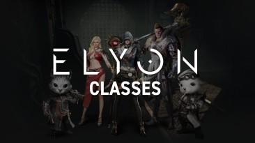 Kakao Games опубликовали новый трейлер Elyon, где показали все классы, которые будут в игре