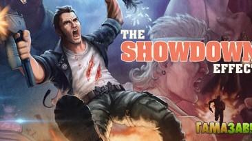 The Showdown Effect - старт предзаказов в магазине Гамазавр