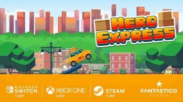 Hero Express посетит Switch на этой неделе