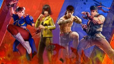 В королевской битве Free Fire началась коллаборация с файтингом Street Fighter V