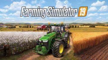 Релиз Farming Simulator 19