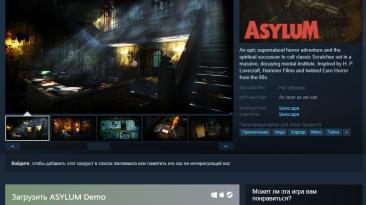 """Демо игры Asylum, от авторов """"Шороха"""", доступна в Steam."""