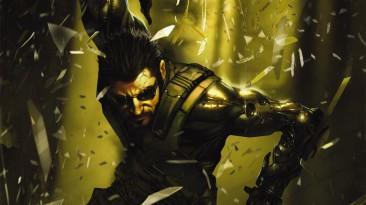 Deus Ex: Human Revolution Comicbook (6 в 1) [2011] (Рус.) JPG